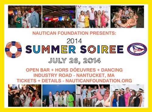2014 Summer Soiree